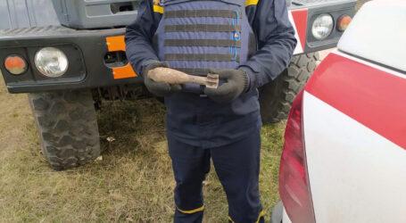 На Дніпропетровщині знайшли дві застарілих міни