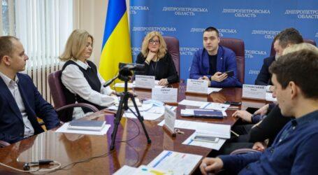 Дніпропетровщина долучиться до створення всеукраїнського Реєстру тергромад