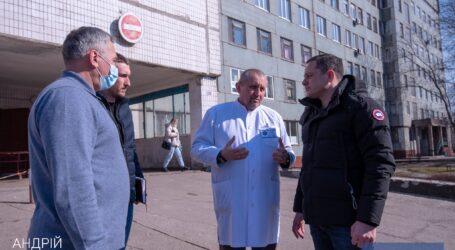У Кам'янському планують провести реконструкцію двох великих лікарень