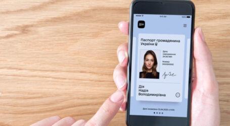 В Україні узаконили цифрові паспорти у смартфоні