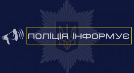 Поліція спростовує інформацію про побиття людей у Кам'янському