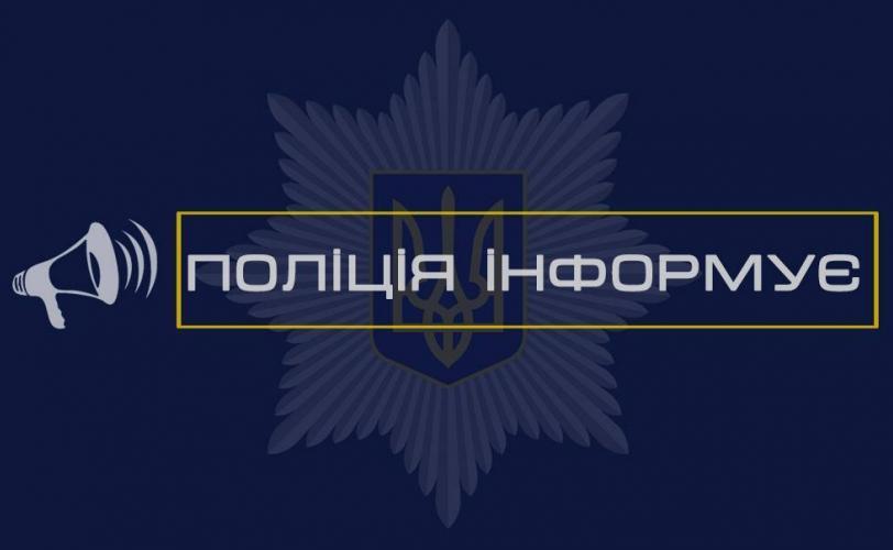 Поліцейські Кам'янського шукають свідків замаху на вбивство