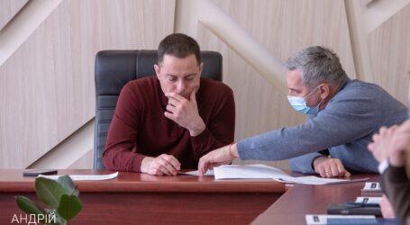 У Кам'янському презентували платформу «Smart City»