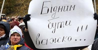 Энергетическая бедность угрожает до 80% украинцев