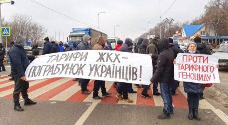 Украина в ожидании новых тарифных протестов