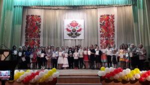 У місті пройшов фестиваль «Кам'янська рапсодія» - ФОТО
