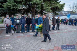 У Кам'янському відбулась церемонія покладання квітів до пам`ятника «Чорнобиль – вічний біль України» - ФОТО