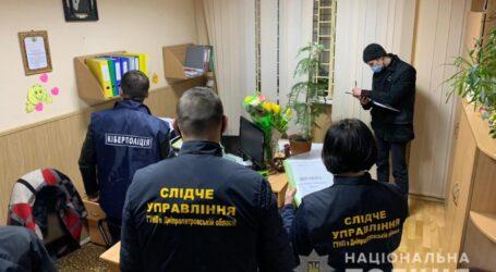 На Дніпропетровщині затримали членів злочинної групи, які організували конвертаційний центр для відмивання грошей
