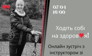 Здоров'я – це свобода, нагадують прихильники ЗСЖ в Кам'янському - ФОТО