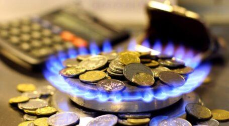 Яких цін на газ чекати мешканцям Кам'янського