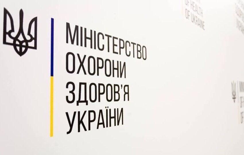 В Україні з'явиться загальнонаціональний реєстр пацієнтів