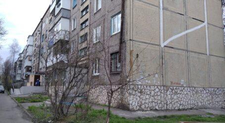Родина отруїлась газом в Кам'янському