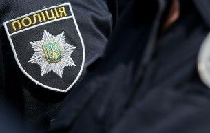 На Дніпропетровщині поліцейські допомогли жінці, яка втратила пам'ять та заблукала