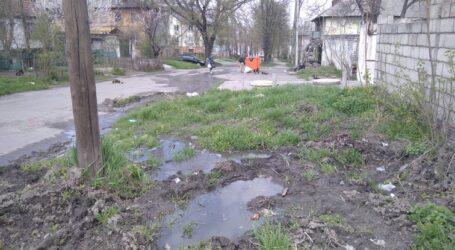 Чому в Кам'янському на вулиці Сагайдачного нема дороги
