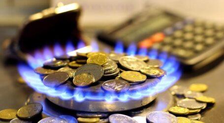 Річний тариф на газ для мешканців Кам'янського подорожчав