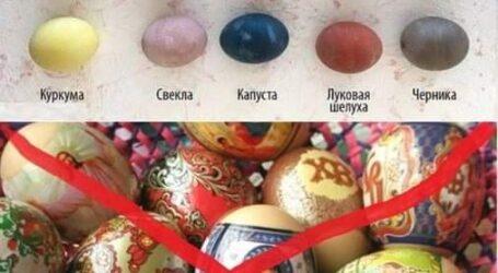 Вірян Кам'янського закликають не клеїти на крашанки пластикові стрічки