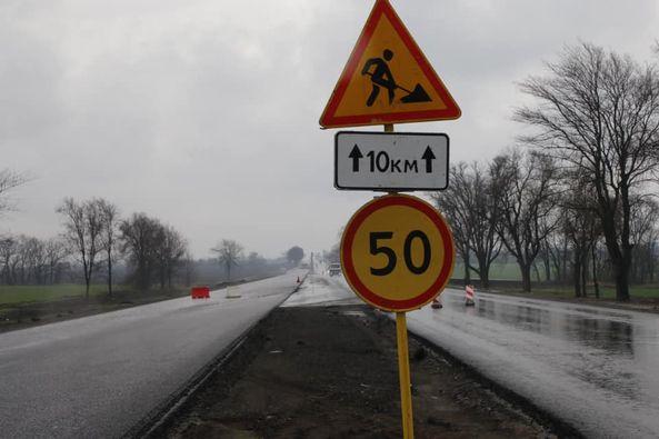 На Дніпропетровщині завершують ремонт дороги національного значення