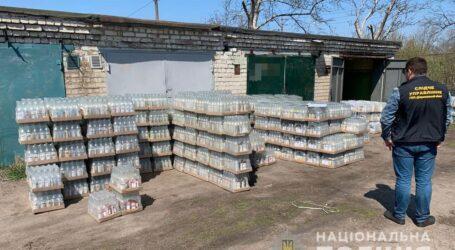 """На Дніпропетровщині """"накрили"""" підпільний цех з виготовлення горілки та сигарет"""