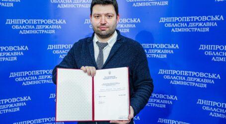 На Дніпропетровщині призначили голову Павлоградської райдержадміністрації