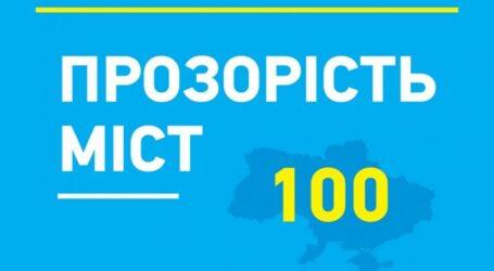 Кам'янське посіло 6 місце у рейтингу прозорості 100 найбільших міст України