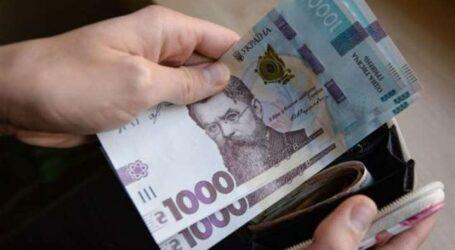 Дніпропетровщина серед лідерів по розмірам заробітної плати