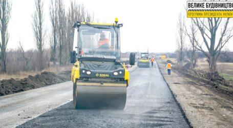 На Дніпропетровщині ремонтують трасу Знам'янка-Луганськ-Ізварине