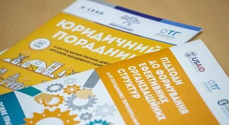 Громади області говоритимуть онлайн про економічний розвиток, освіту, безпеку та місцеві бюджети