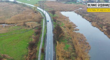 У Криничках відремонтували об'їзну дорогу
