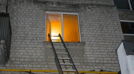 У Дніпрі врятували чоловіка із палаючої квартири
