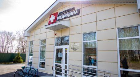 На Дніпропетровщині будують 16 нових амбулаторій