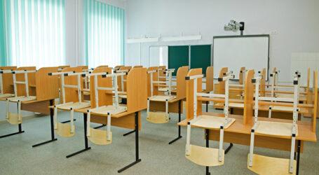 Дистанційне навчання в кам'янських школах продовжено