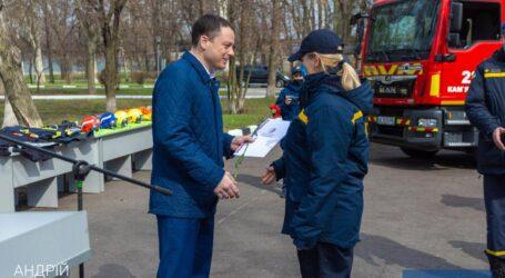 У Кам'янському привітали працівників пожежної охорони