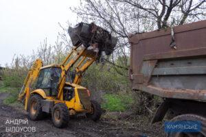 В Каменском ликвидируют стихийные свалки - ФОТО