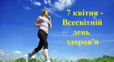 Здоров'я – це свобода, нагадують прихильники ЗСЖ в Кам'янському