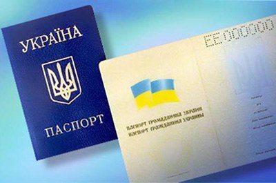 У Мінюсті розповіли, скільки українців змінили ім'я