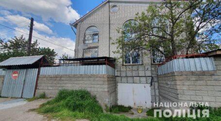 На Дніпропетровщині викрили псевдо-реабілітаційний центр