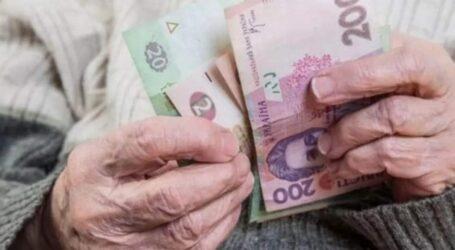 Україні на пенсійну реформу бракує 50 мільярдів гривень