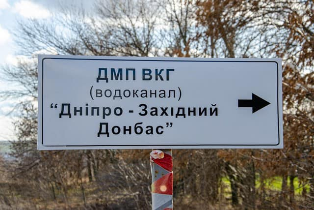 Частина Дніпропетровщини залишилася без води