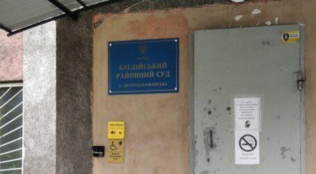 Річниця суду у справі побитого охоронця в Кам'янському