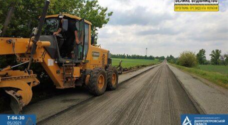 Стартував ремонт дороги Кам'янське – Світлогірське