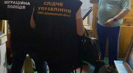 На Дніпропетровщині викрили групу чоловіків за розповсюдження дитячої порнографії