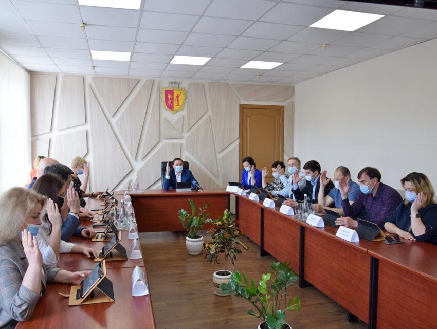 У Кам'янському відбулось засідання виконкому міської ради