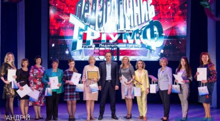 У Кам'янському вручили нагороди переможцям інтелектуальних змагань «VIVA! Найрозумніші – 2021»