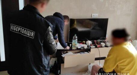 Юнаки з Дніпра ошукали іноземців на мільйони гривень