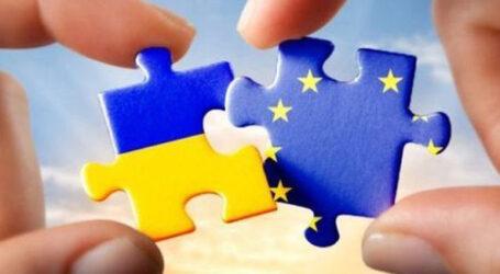 В Україні почали відзначати Дні Європи