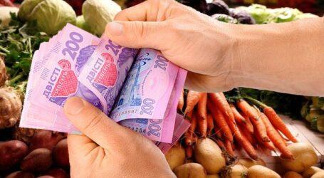 Ціни на Дніпропетровщині невпинно зростають