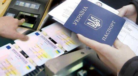 Уряд скасує штамп у паспорті та довідку про прописку до ID-картки