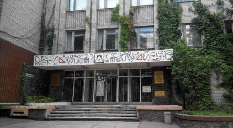 У Кам'янському на аукціон виставлено два підприємства