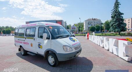 У Кам'янському діє транспортна послуга «Соціальне таксі»