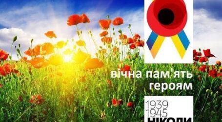 У Кам'янському пройдуть заходи з нагоди Дня Перемоги